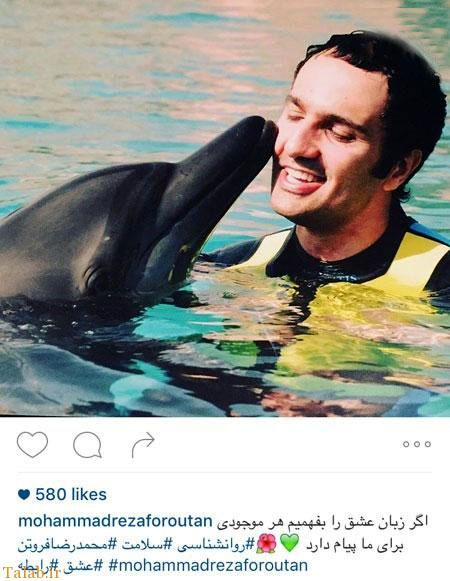 عکس عاشقانه محمدرضا فروتن در آب