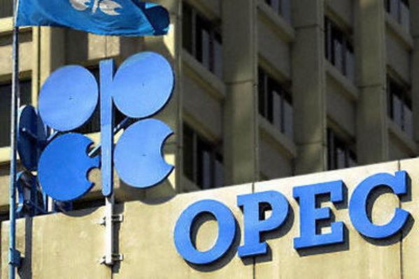 فریز بشکههای نفت ایران کلید خورد
