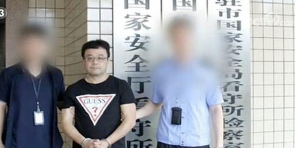 پکن از دستگیری تعدادی جاسوس تایوانی خبر داد
