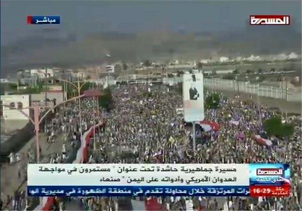 برگزاری راهپیمایی یمنیها علیه عربستان +تصاویر