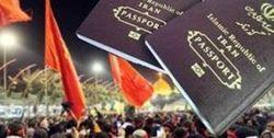 قیمت ویزای اربعین حسینی ۹۷ اعلام شد