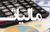 جزئیات جدید افزایش حقوق کارکنان سازمان مالیاتی