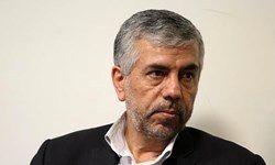 رهبر انقلاب موضعشان را در خصوص FTAF صراحتاً اعلام کردند