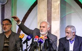 اسناد پروندههای جدید با فساد رحیمی قابل مقایسه نیست/ نگراني از پرونده مهدی هاشمی+ تصاوير حاشيه اي