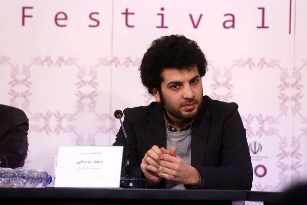 فیلم جدید سعید روستایی به جشنوارهی فیلم فجر میرسد