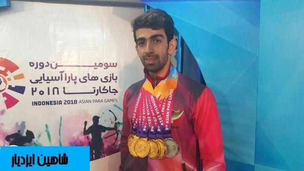 رقم پاداش شاه ماهی ورزش ایران نجومی شد