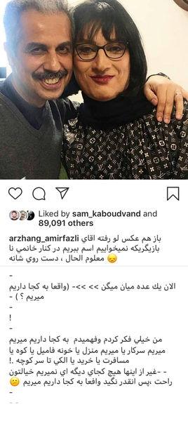 کنایه ارژنگ امیرفضلی به حواشی شهاب حسینی+عکس