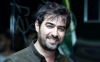 «شهاب حسینی» و آقاپسر بانمکش/ عکس