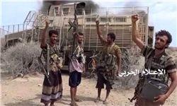 عملیات نیروهای یمنی علیه سعودیها
