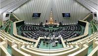 فراکسیون «پیگیری اقدامات متقابل رفتارهای خصمانه آمریکا» در مجلس تشکیل شد