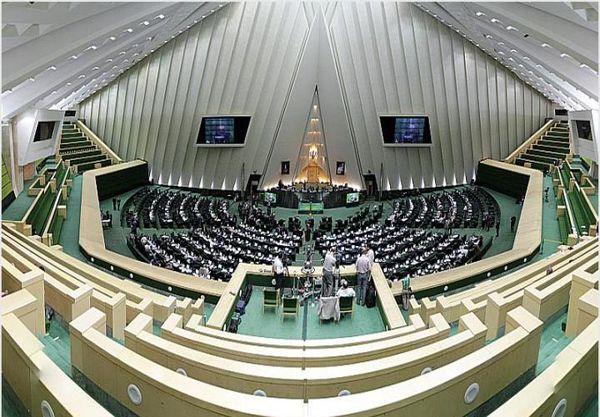 جلسه کمیسیون اصل 90 بدون نتیجه پایان یافت