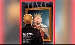 """ترامپ لقب """"پادشاه دیوانه"""" گرفت"""