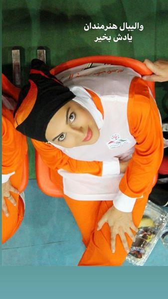 وقتی لیلا بلوکات عضو تیموالیبال هنرمندان بود + عکس