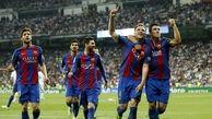 رکورد  منحصر به فرد بارسلونا