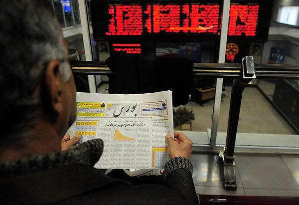 دلایل رشد شاخص بازار سرمایه