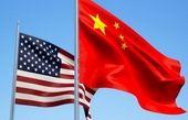 اقدام تلافی جویانه چین علیه آمریکا