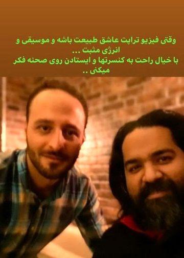رضا صادقی با آقای دکتر احساسی اش+عکس
