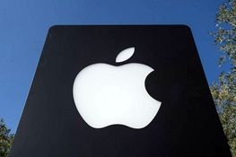 کشف 29 لودهنده در اپل و بازداشت 12 نفر از آنها