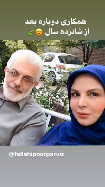 همکاری مجدد خانم بازیگر با پرویز فلاحی + عکس