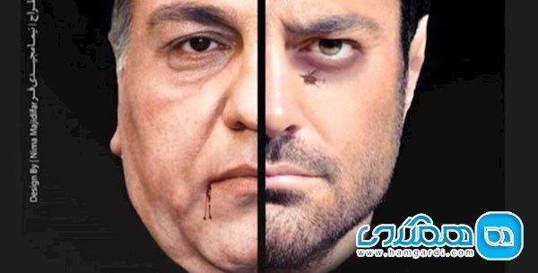 مهران مدیری عید فطر به سینما می آید