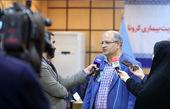 کاهش مراجعات کرونایی در تهران/ بیش از 80 درصد مبتلایان در تهران بهبود یافتهاند