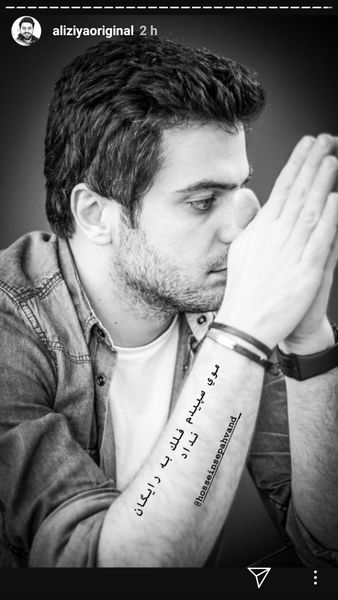 سفیدی موی علی ضیا + عکس