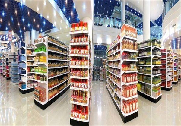 """""""تخلف کثیف"""" یک فروشگاه معروف در عرضه محصولات پروتئینی تاریخ مصرف گذشته"""