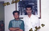 عادل فردوسی پور 20 سال قبل+عکس