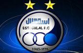 شکایت رسمی باشگاه استقلال از سرمربی پرسپولیس