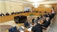 آیین نامه بازنشستگی کارکنان دولت تصویب شد