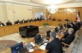 صدور مجوز واردات کالاهای اساسی از طریق شرکت های تعاونی مرزی و پیله وران
