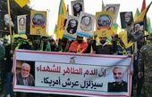 ۹ نکته راهبردی فراخوان مقاومت برای تظاهرات میلیونی ضدآمریکایی در عراق