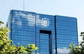 شایعه استعفای رئیس بانک مرکزی