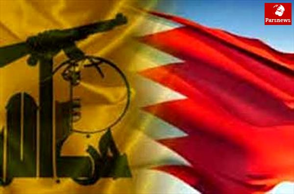 پشت پرده تحرکات خصمانه آل خلیفه علیه مقاومت لبنان