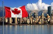 کانادا مدعی شد: تداوم بیماری مرموز دیپلماتهای اعزامی به کوبا