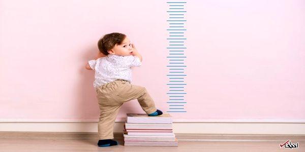با این روش قد بچه تان را بلندتر کنید !