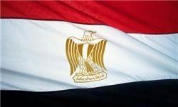 سفر یک هیئت مصری دیگر به تهران