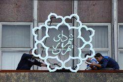 حجت نظری: تهران شهردار میدانی و پای کار میخواهد