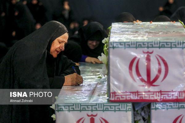 اعلام جزئیات تشییع پیکر ۱۰ شهید در اصفهان