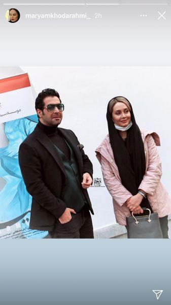 کامران تفتی و مریم خدارحمی در کنار هم در جشنواره فجر + عکس