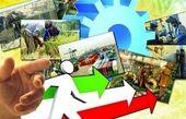 جزئیات طرح های اشتغالی وزارت کار اعلام شد