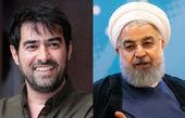 نامهی شهاب حسینی به حسن روحانی