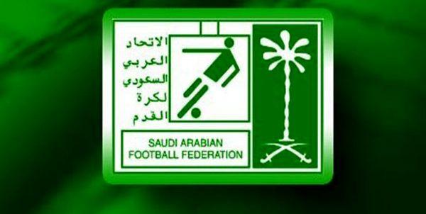 عربستان کاندیدای میزبانی جام ملتهای آسیا 2023 شد