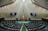 استعفای دسته جمعی ۱۸ نماینده مجلس