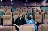 بهاره افشاری و دوستش در سینما + عکس