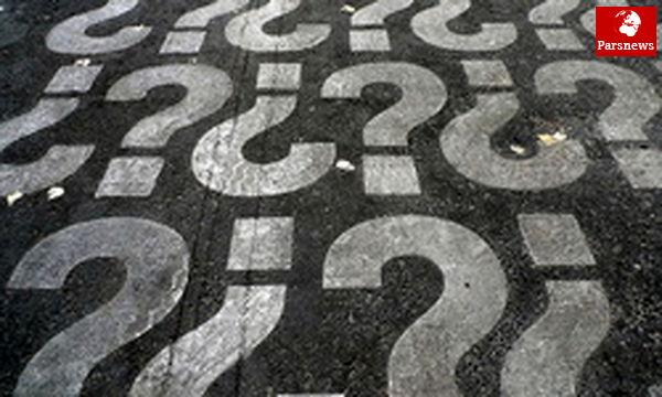 ۱۰۰ سوالی که کاندیداهای احتمالی ریاست جمهوری به آنها پاسخ دادهاند