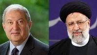 رئیس جمهور ارمنستان پیروزی آیتالله رئیسی را تبریک گفت