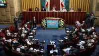 نتایج شمارش آرای انتخابات میاندورهای خبرگان رهبری