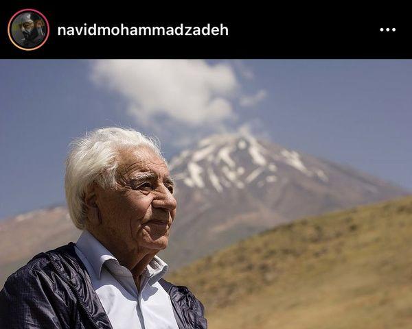 پدر مسن نوید محمدزاده + عکس