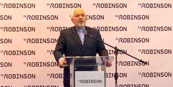 سخنرانی وزیر امور خارجه در موسسه ساموئل رابینسون در کاراکاس